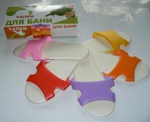 Тапочки для бани